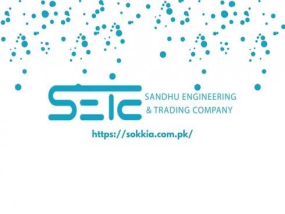 Sokia.com-pk-logo